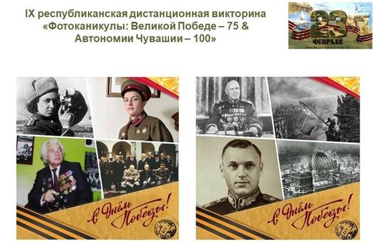 Министр Сергей Кудряшов доложил о подготовке к проведению мероприятий, посвященных Дню защитника Отечества в образовательных организациях