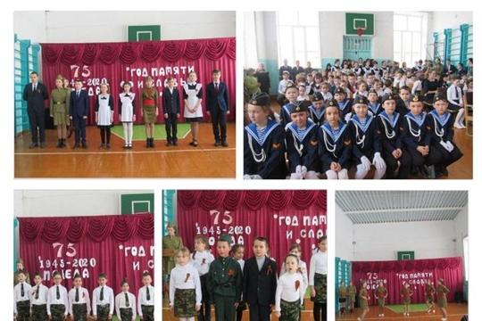 В школах республики продолжается месячник оборонно-массовой и спортивной работы