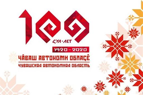 Более 240 школьников приняли участие в региональных олимпиадах по национальным языкам и культуре родного края