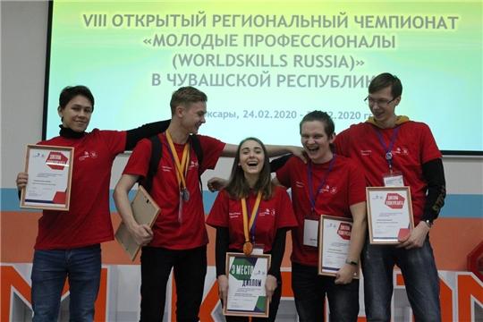 В Чувашии по итогам VIII Регионального (открытого) чемпионата «Молодые профессионалы» (WorldSkills Russia) определены 245 победителей и призеров