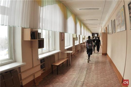 """В Чувашии капитально отремонтируют дополнительно 12 школ, """"Советская Чувашия"""""""