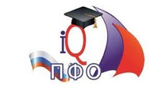 Школьники Чувашии участвуют в Интеллектуальной Олимпиаде Приволжского федерального округа