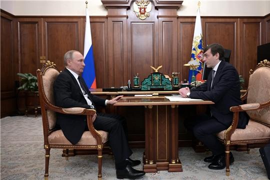 Владимир Путин и Сергей Кравцов обсудили приоритетные направления работы Минпросвещения