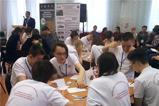 Школьники Чувашии - участники финала V Интеллектуальной олимпиады ПФО
