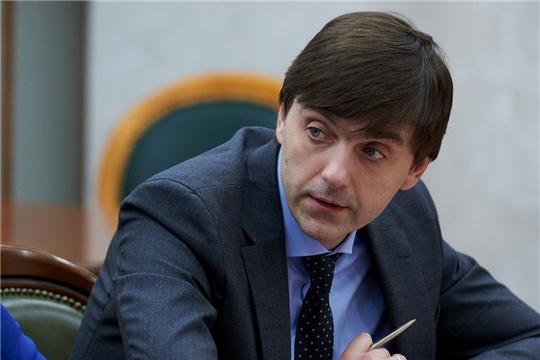 Обращение Министра просвещения Российской Федерации Сергея Кравцова