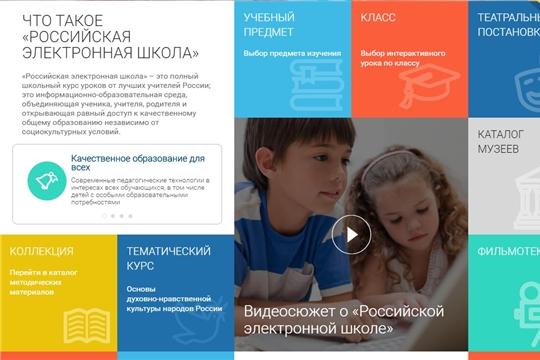 Школы республики готовы перейти на дистанционное обучение