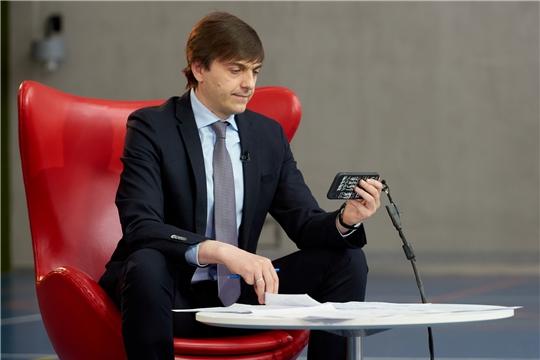 Сергей Кравцов: «Главное сейчас – спокойно учиться и готовиться к проведению экзаменов»