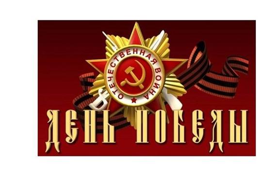 Музыкальный челлендж «День Победы»