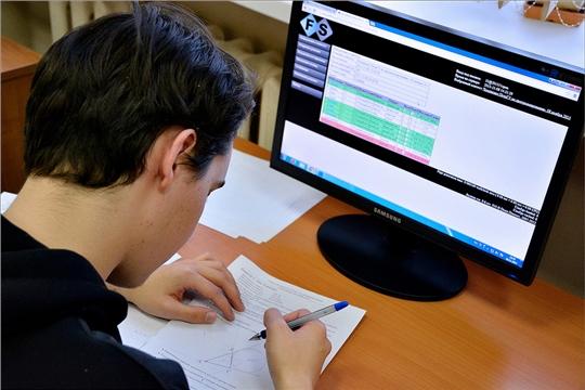 Минобразования Чувашии разъясняет: 6, 7 и 8 мая школьники и студенты техникумов и колледжей продолжат обучение в дистанционном формате