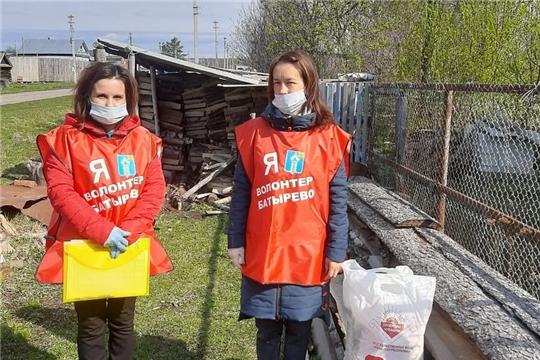 Волонтеры Чувашии выполнили более 10 тыс. заявок о помощи