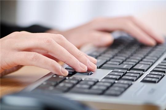 ЧГУ им. И.Н. Ульянова открывает доступ к онлайн-курсам для всех желающих