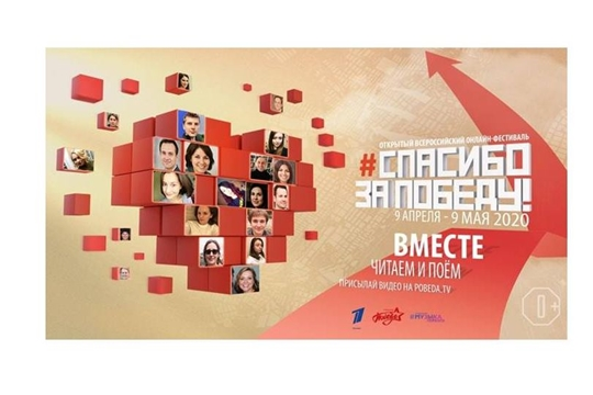 Семья из Чебоксар вошла в число победителей Всероссийского фестиваля