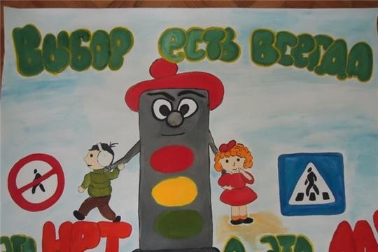 53 работы были представлены на республиканский конкурс на разработку рекламы по профилактике детского дорожно-транспортного травматизма