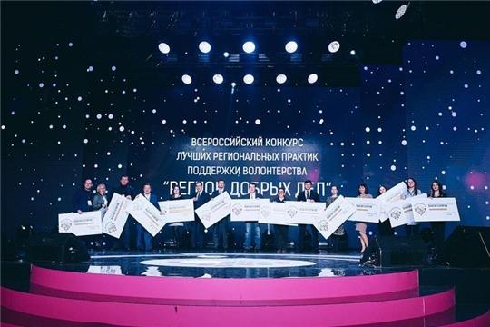 Чувашия представит семь проектов на Всероссийский конкурс «Регион добрых дел»