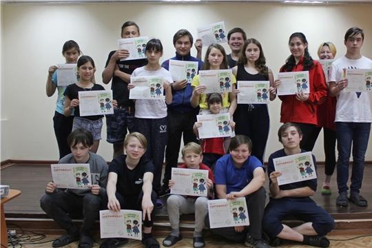 День защиты детей в организациях для детей-сирот и детей, оставшихся без попечения родителей, подведомственных Минобразования Чувашии