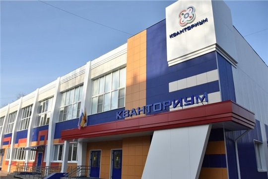 Учебный год в Новочебоксарском «Кванториуме» завершился защитой проектов