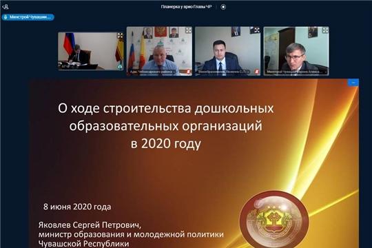 В 2020-2021 годах в республике запланировано строительство 9 новых детских садов