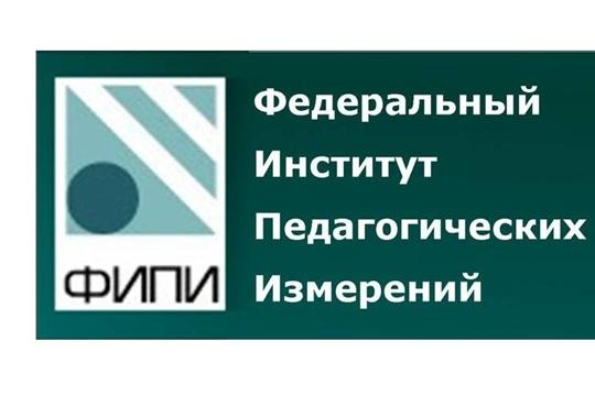 Вебинары для учителей «Психологические основы подготовки к ЕГЭ в условиях дистанционного режима обучения»