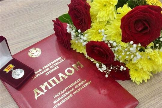 Названы имена лауреатов Государственных молодежных премий Чувашской Республики