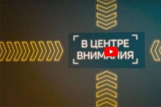 """Мобильный «Кванториум» начал путешествие по Чувашии, ГТРК """"Чувашия"""""""