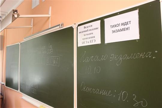29 июня врио Главы Чувашской Республики Олег Николаев оценил готовность к итоговой аттестации пункта проведения экзамена (ППЭ) на базе чебоксарской средней общеобразовательной школы № 24.