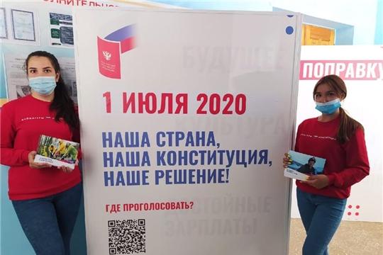 Активисты движения «Волонтеры Конституции» рассказывают жителям республики о поправках, вносимых в Основной закон страны