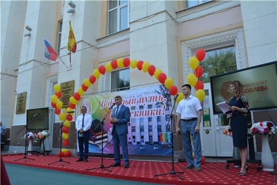 В год 90-летия Чувашского государственного педагогического университета прошло чествование девяноста лучших выпускников