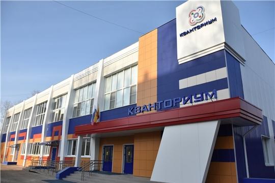 Новочебоксарский «Кванториум» приглашает ребят на Летние обучающие курсы
