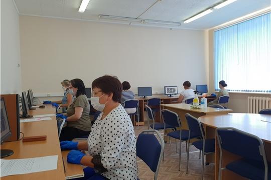 Для обеспечения объективности проведения единого государственного экзамена  на базе Чувашского республиканского института образования работает Ситуационно-информационный центр