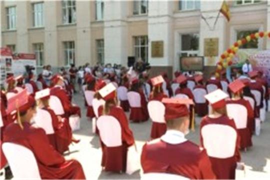 Впервые состоялась торжественная церемония чествования лучших выпускников 2020 года