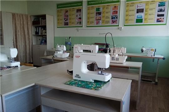 В рамках нацпроекта «Образование» в Чебоксарскую школу № 1 для детей с ОВЗ поступит оборудование на сумму 7.8 млн. рублей