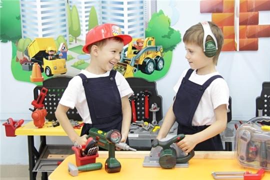 Минобразования Чувашии приглашает к участию в республиканском конкурсе «Лучший детский сад Чувашии»