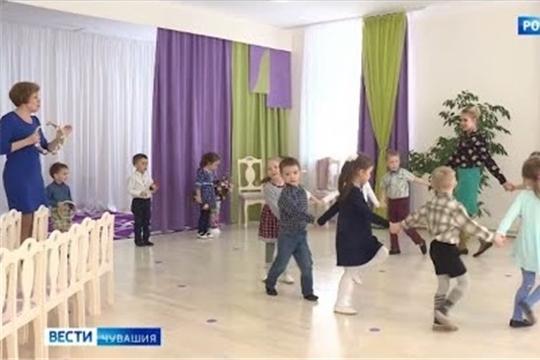 Детские сады в Чувашии закрыты до III этапа снятия ограничений