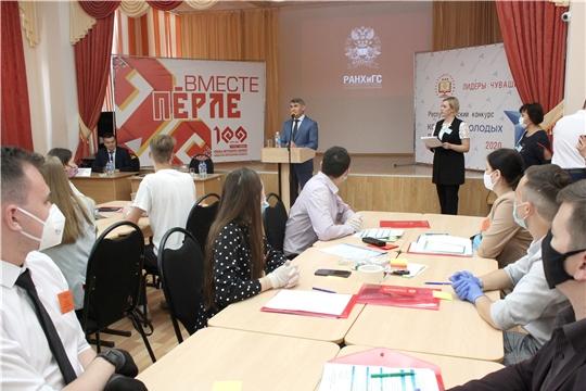 Состоялся полуфинал республиканского конкурса «Команда молодых лидеров»