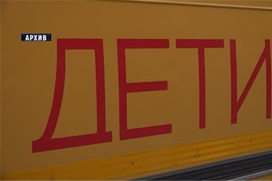 В Чувашию поступили 15 новых школьных автобусов