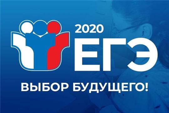 Министр Сергей Яковлев доложил о предварительных итогах проведения ЕГЭ в 2020 году