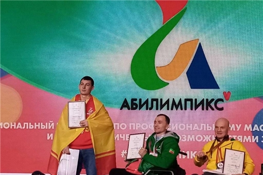 На поддержку региональной системы инклюзивного профессионального образования инвалидов Чувашия получит более 21,5 млн. рублей