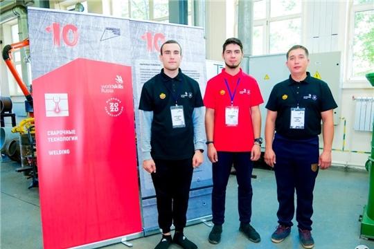 В Чувашии продолжаются Отборочные соревнования для участия в финале VIII Национального чемпионата «Молодые профессионалы» (WorldSkillsRussia)