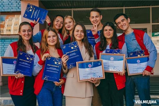 В Центре молодёжных инициатив наградили самых активных волонтёров Чувашии