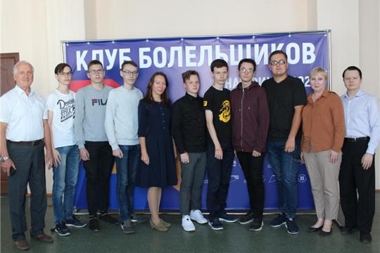 Церемония открытия финала VIII Национального чемпионата «Молодые профессионалы» (WorldSkills Russia)