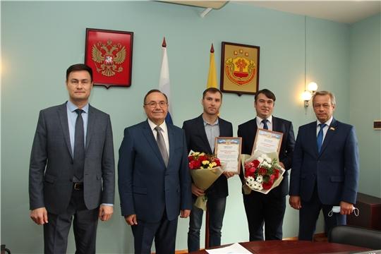 Награждение победителей конкурса грантов Президента России