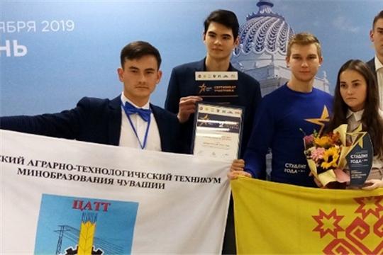 7 лет Ассоциации организаций профессионального образования  Чувашской Республики