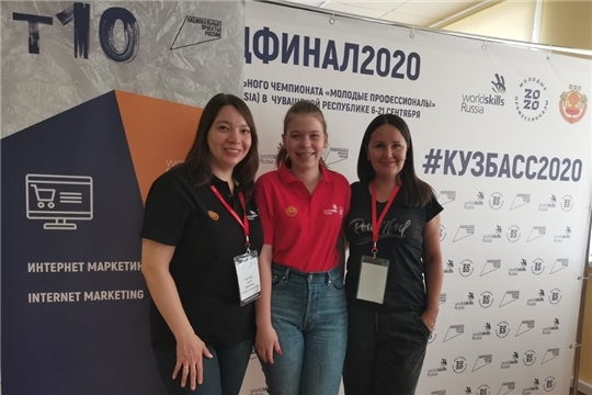 Первые итоги Национального финала WorldSkills Russia: 2 медали в копилке сборной Чувашии