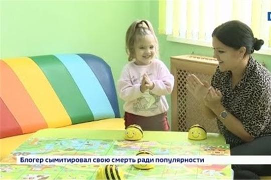 """Три чебоксарских детских сада получат гранты на 17 млн рублей, ГТРК """"Чувашия"""""""