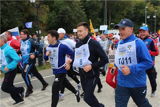 Всероссийский день бега «Кросс нации  - 2020»