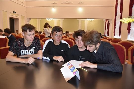 Энергоквиз в рамках Всероссийского фестиваля энергосбережения и экологии #ВместеЯрче