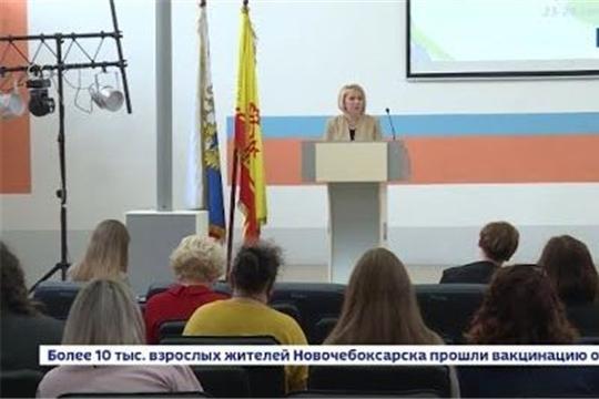 """В Чебоксарах обсудили проблемы инклюзивного образования, ГТРК """"Чувашия"""""""