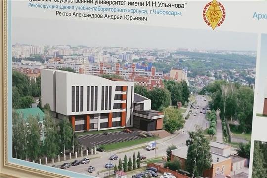 """На территории Чувашского госуниверситета планируется создание центра инноваций """"Син-Энергия"""", НТРК Чувашии"""