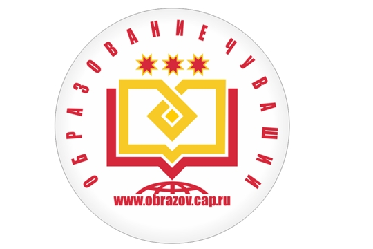 Объявлен прием документов на соискание пожизненного государственного пособия за особые заслуги в развитии науки Чувашской Республики