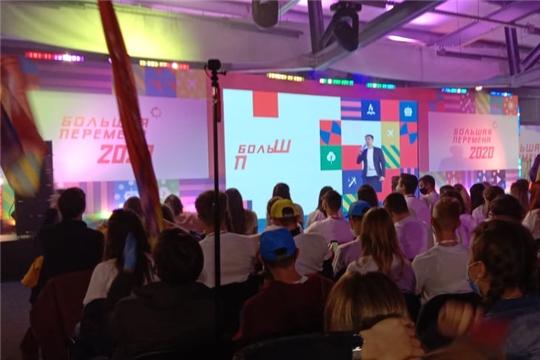 В Приволжском федеральном округе завершился полуфинал Всероссийского конкурса «Большая перемена»